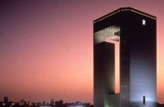 Dubai Proposes Islamic Savings Scheme For Expats