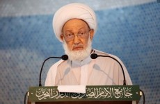 Bahrain strips top Shi'ite Muslim cleric of citizenship