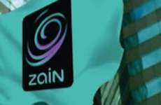 Zain Names New CEO