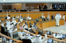 Kuwait's National Assembly to be dissolved 'within days'