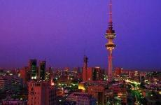 Kuwait's Finances Concern IMF
