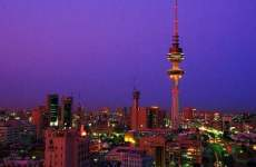 Kuwait Suspends Parliament