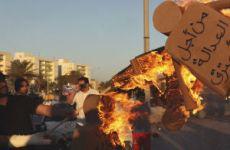 Betting On Libya's Future