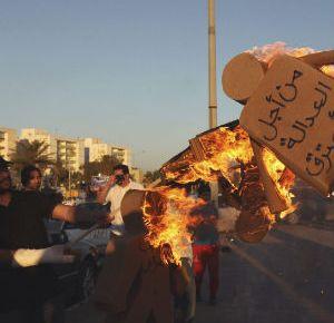 Betting On Libya's Future - Gulf Business