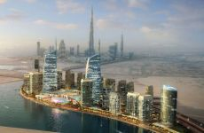 Mohammed Bin Rashid Foundation JV Launches Lifestyle Project In Dubai