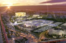 Opening of $1.48bn Mall of Qatar pushed back