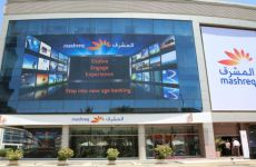 Mashreq Shares Surge On Rise In Foreign Ownership Limit