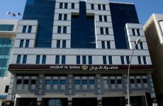 Qatar's Masraf Al Rayan Sells Real Estate Firm Stake To Govt Fund