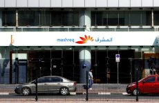 Dubai's Mashreq Hikes Foreign Ownership Limit To 49%