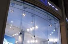 Saudi Mobily Cuts Profit By $90m After Rival Etihad Atheeb Scraps Tie-up