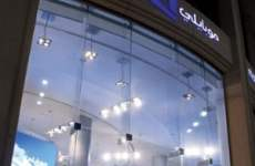 Saudi Mobily Plans To Launch Piggyback Mobile Service In Q1
