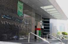 National Bank of Abu Dhabi secures $2bn loan
