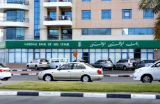 National Bank of Abu Dhabi To Hire Over 100 UAE Nationals In 2014