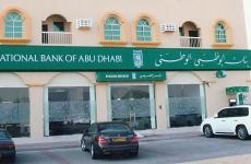 National Bank Of Abu Dhabi H1 Profit Up 25.6%