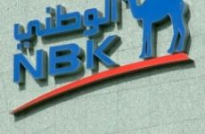 NBK Posts Flat 2011 Profits