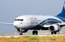 Oman Air To Raise Capital By $519m As Annual Loss Widens