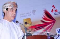 Oman Air And Bank Muscat Launch Visa Credit Card