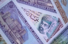 Oman budget deficit widens in H1 as low oil prices hit revenues