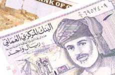 Dubai Group Unit Sells 41.1% ONIC Stake To Oman Fund