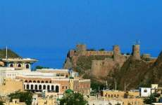 Oman Boosts 2013 Spending To $33.5bn