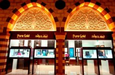 UAE Retailer Pure Gold Plans Dhs500m Expansion By 2020