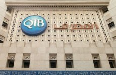 Qatar Islamic Bank Appoints New CEO