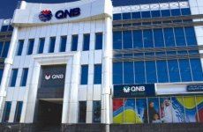 Qatar National Bank Q2 Net Profit Edges Up, Beats Estimates
