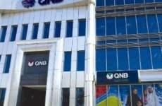 QNB Posts 17.4% Q1 Net Profit Rise