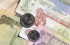 Qatar central bank says QAR3bn bond offer 'successful'