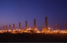 Abu Dhabi-Led Group Submits Lowest Bid For Saudi Power Plant