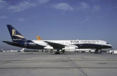 RAK Airways Suspends Operations