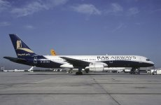 RAK Airways Suspends Operations