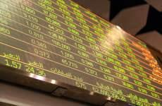 UAE Firm Eyeing 'Big' IPO On Nasdaq Dubai In 2014
