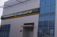 Saudi Hollandi Bank Q2 Net Profit Jumps 28.1% On Higher Income