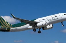 SaudiGulf Airlines expects to agree Boeing 777 order by Q3