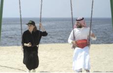 Saudi movie wins major international film prize
