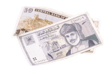 Oman denies plans for Gulf-funded multi-billion dollar deposit