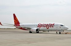 Suspicious bag scare on SpiceJet flight from Dubai was 'false alarm'