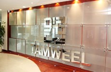 Mortgage Lender Tamweel To Delist From Dubai Bourse