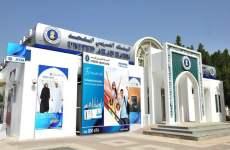 Abu Dhabi-listed United Arab Bank Signs $250m Loan