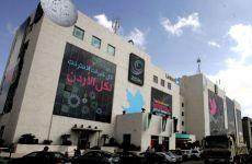 Zain Saudi Narrows Losses As Revenues Improve