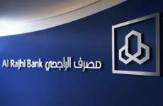 Saudi's Al Rajhi Capital To Launch First Sukuk Fund