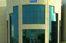 Saudi's Almarai Prices Gulf's First Corporate Hybrid Sukuk