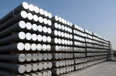 Emirates Global Aluminium Says Exports To Fall As Local Demand Grows