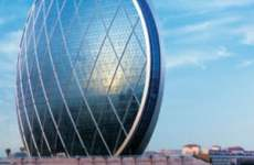Aldar, Sorouh Eye Merger