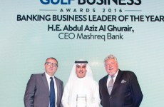 In pics: Gulf Business Awards 2016 –Business leaders of the year