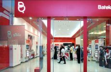Bahrain's Batelco Hires Citigroup To Sell Jordan Unit