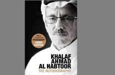 Khalaf Al Habtoor: Diary Of An Icon