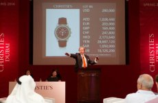 Christie's Watch Auction In Dubai Nets Over $3m
