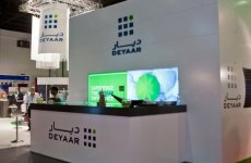 Deyaar's Net Profit For 2013 Up 300%